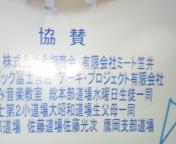 DVC00021.jpg