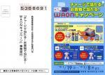 EPSON288_20100131214727.jpg