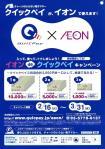 EPSON379.jpg