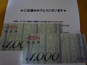 P1010721.jpg
