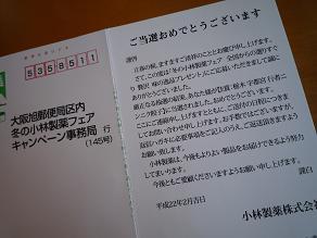 P1010729.jpg
