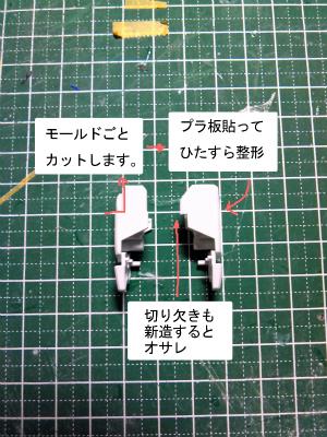 20120308_06.jpg