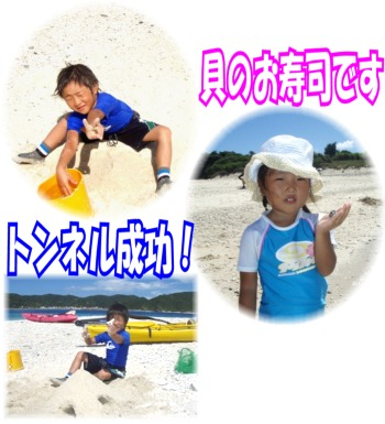 Picture2 砂遊び