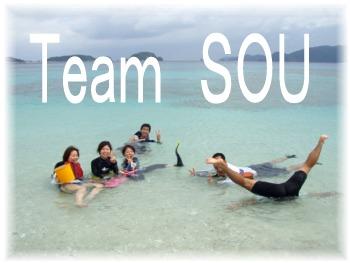 PA041829.mix Team SOU