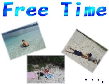 PA041831.mix Free Time