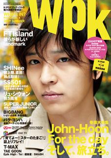 WPK_summer.jpg