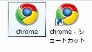 chrome4.jpg