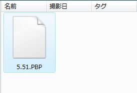 PSP 5.51
