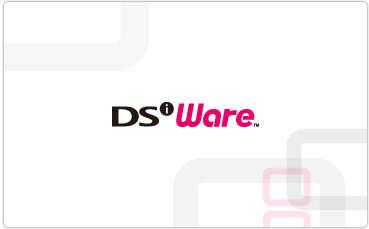 DSiウェア
