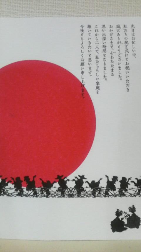 20090213113918