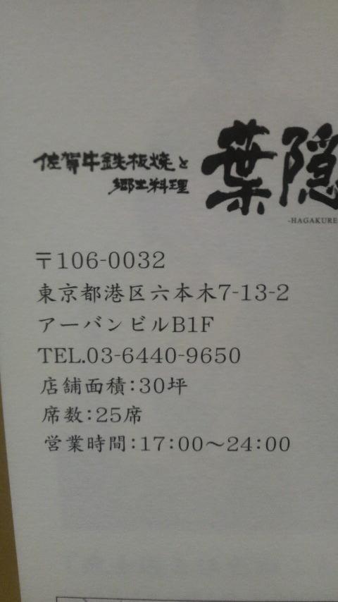 20090328194853
