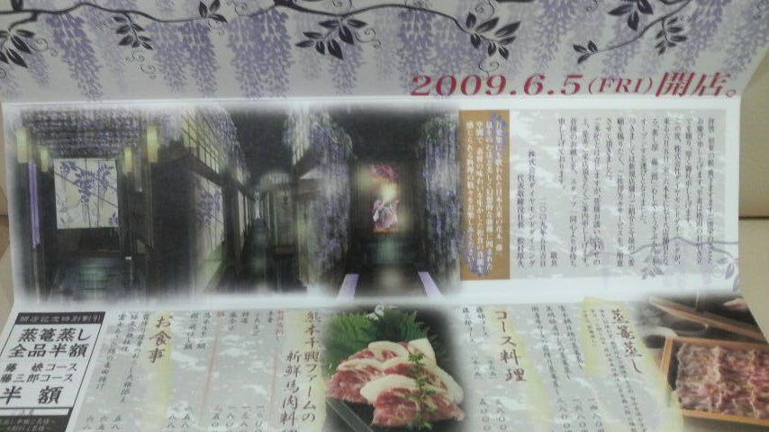 20090603180247_20090604131433.jpg