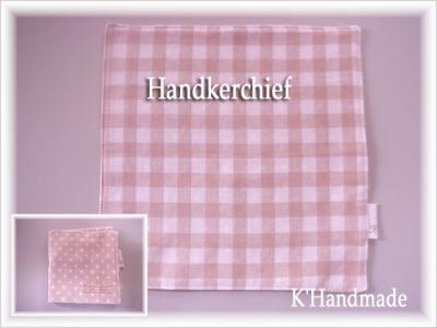 081006handkerchief.jpg