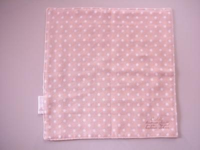 handkerchief2.jpg