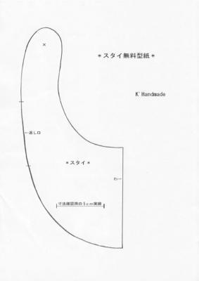 sutai-katagamis.jpg