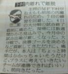20090708_shimomura.jpg