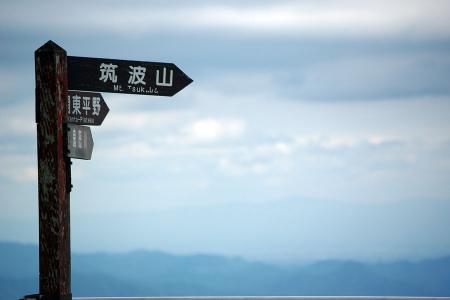関東平野方面