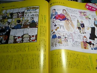 hanako2007_2.jpg