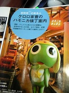 hanako2007_3.jpg