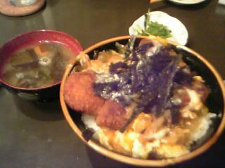kayashima_katu.jpg