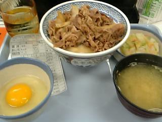 yoshinoya_2.jpg