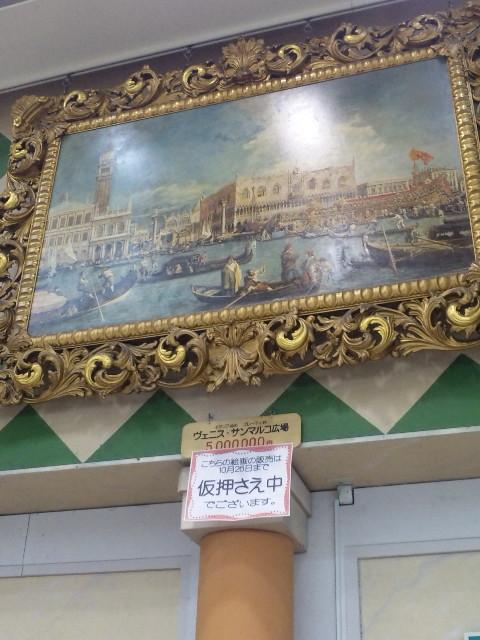 yuzawaya_1.jpg