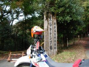 のんびり林道 3