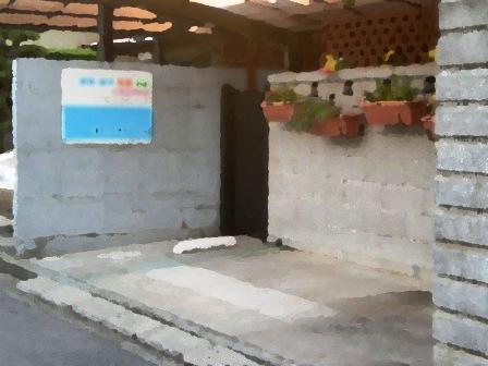 KUMON丸亀城南教室09