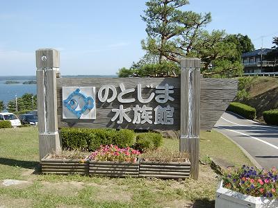 20090927_4.jpg