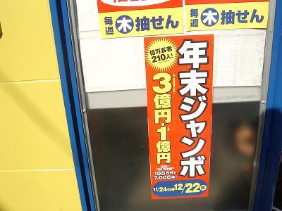 20091210_2.jpg
