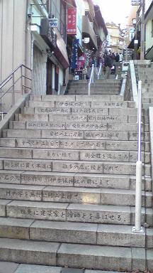 20100130_3.jpg