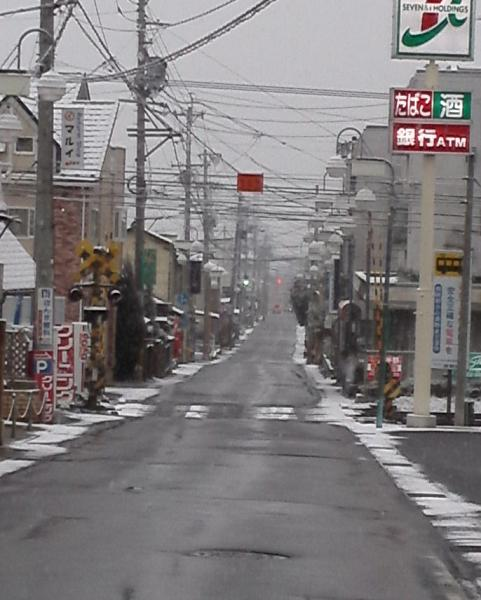 至・北長野通り