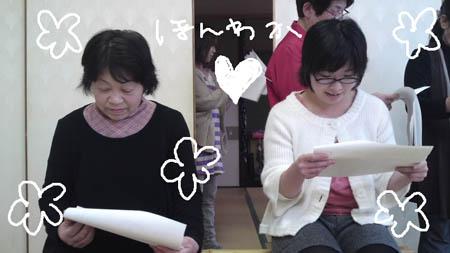 お伊勢練習3