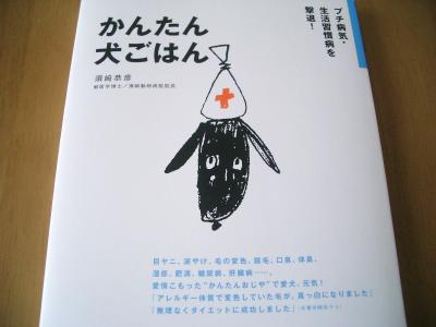 200809164425.jpg