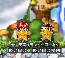 20061021040916.jpg