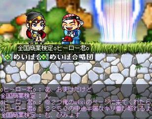 20061021041002.jpg
