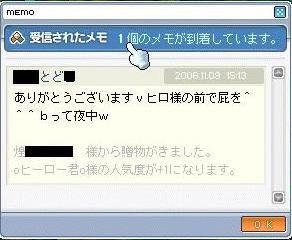 20061111040848.jpg
