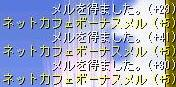 20061111041102.jpg