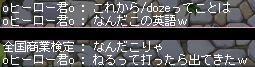 20061111041427.jpg