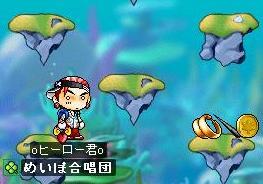 20061111041900.jpg