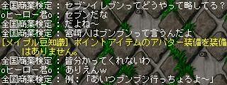 20061120165615.jpg