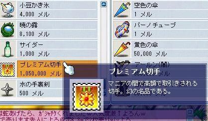 20061127043821.jpg