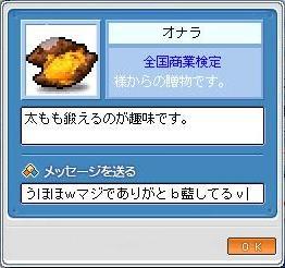 20061127043835.jpg