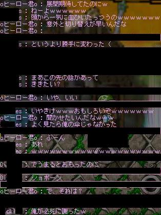 20061127043914.jpg