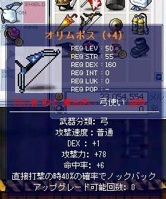 20061217164004.jpg