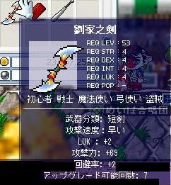 20061221020328.jpg