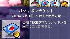 20070111202750.jpg