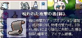 20070111202800.jpg