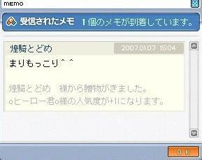 20070111202809.jpg