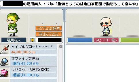 20071029190230.jpg